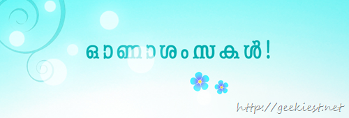 Onam Facebook cover photo collection