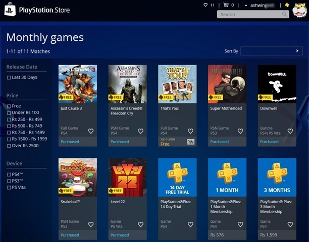 Playstation plus August 2017 free games