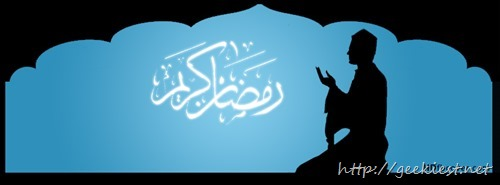 Ramadan-kareem-fb-cover-photo