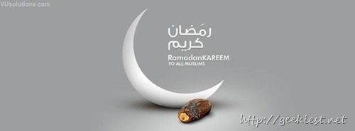Ramadan Kareem–Facebook Cover Photo 05