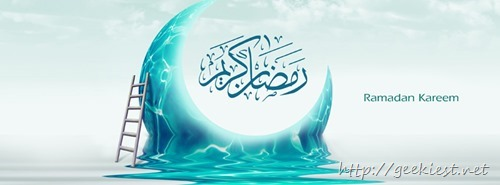 Ramadan Kareem–Facebook Cover Photo 06