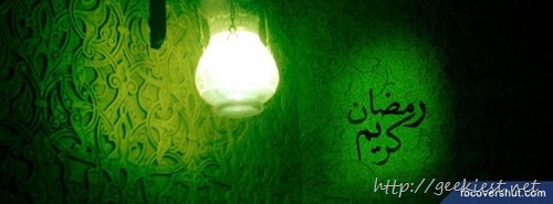 Ramadan Kareem–Facebook Cover Photo 07