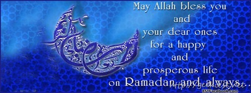 Ramadan Kareem–Facebook Cover Photo 10