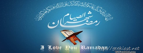 Ramadan Kareem–Facebook Cover Photo 11