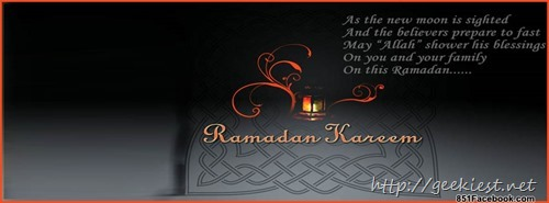 Ramadan Kareem–Facebook Cover Photo 12