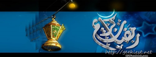 Ramadan Kareem–Facebook Cover Photo 13