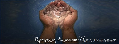 Ramadan Kareem–Facebook Cover Photo 14