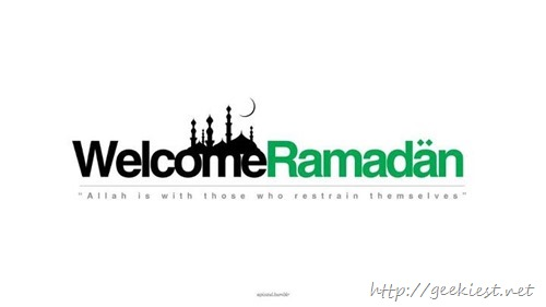 Ramadan Kareem–Facebook Cover Photo 17