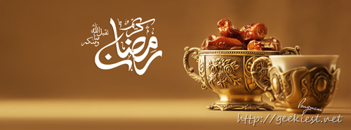 Ramadan Kareem–Facebook Cover Photo 18