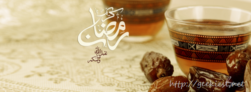 Ramadan Kareem–Facebook Cover Photo 19