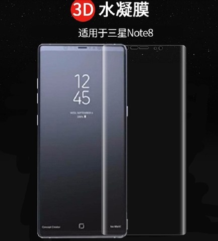 Samsung Galaxy Note 8 leaked 2
