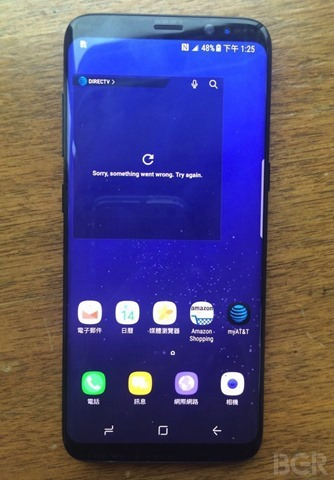 Samsung Galaxy S8 hands-on photo