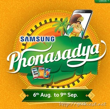 Samsung Mobiles Onam Offer