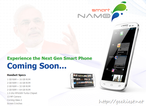 SmartNemo - An Android phone in the name of Gujarat Chief Minister Narendra Modi