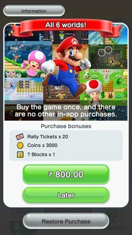 Super Mario Run IAP unlock