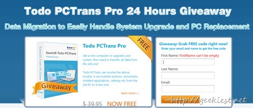 Todo PCTrans Pro full version license