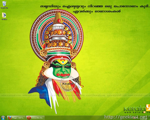 Windows7-Onam-Theme