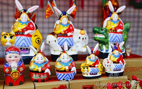 兔爷 (Rabbit figurine)