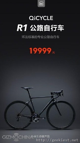 Xiaomi Launches Smart Bicycle