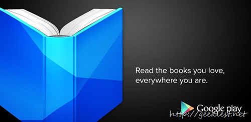 Google Play Books Available in India