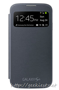 Free S-View Cover for your Samsung Galaxy S4
