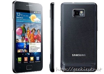 samsung-galaxy-s2-sim-free-unlocked-mobile-phone-des