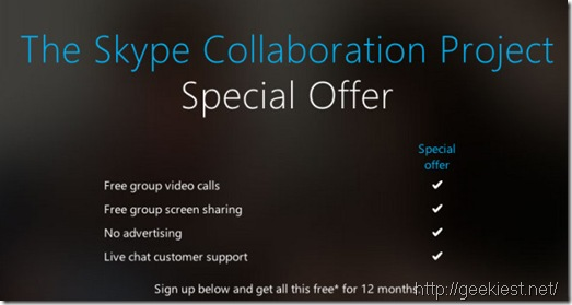 skype-offer