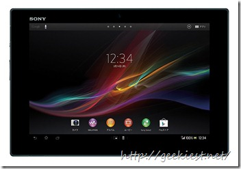 sony-xperia-tablet-z- front