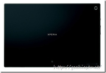 sony-xperia-tablet-z-rear
